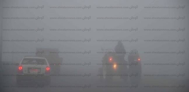 عاجل| إغلاق طريق الإسكندرية الصحراوي والعلمين وروض الفرج بسبب الشبورة