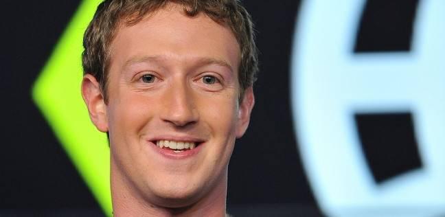 """فيسبوك يطلق تطبيقا """"Watch"""" لمنافسة """"YouTube"""" و """"Netflix"""