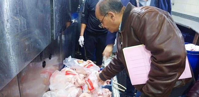 بالصور| ضبط طن لحوم فاسدة في مطعم شهير بالإسكندرية
