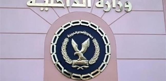 """""""العليمي ومؤنس"""" و11 آخرين.. الداخلية تعلن أسماء المتهمين وتفاصيل مخطط الإخوان الإرهابي"""