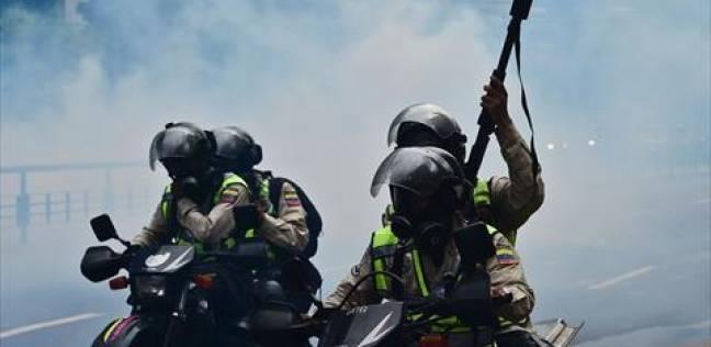 إجلاء عشرات الأطفال من دار توليد في كراكاس الفنزويلية بسبب الاحتجاجات