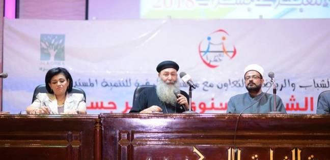 """أهم ما جاء في مؤتمر """"لنعبر جسرا 2018"""" في المدينة الشبابية بالاسكندرية"""