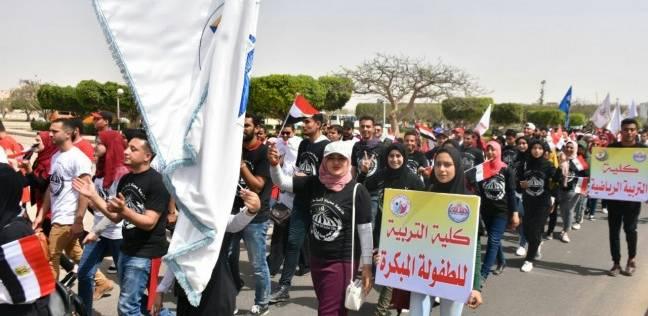 مسيرة طلابية حاشدة احتفالا بعيد جامعة مدينة السادات الخامس