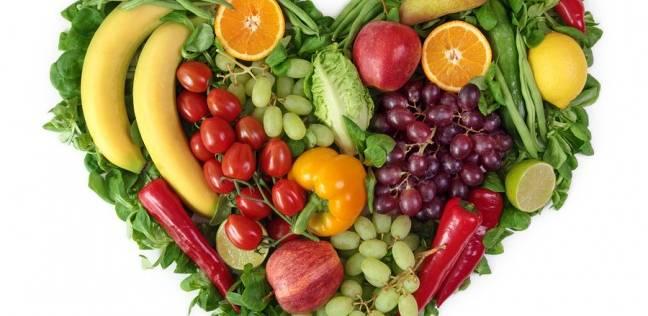 دراسة: تناول الخضار والفاكهة يقلل من خطر الإصابة بالسرطان والموت المبكر