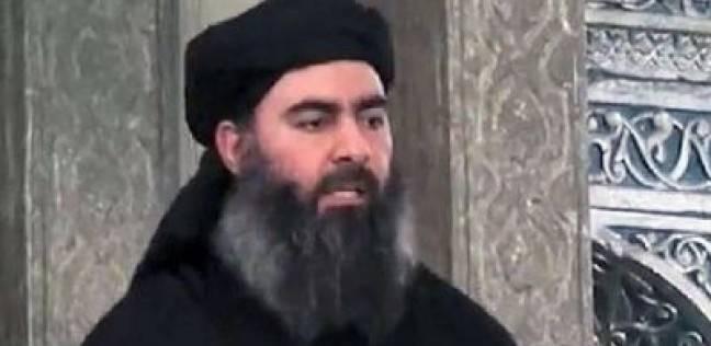 """بين ليبيا وأفغانستان.. أبرز التكهنات حول مكان """"البغدادي"""" زعيم داعش"""