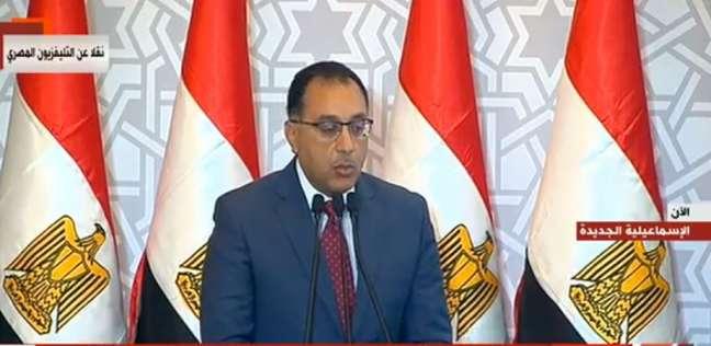عاجل| مدبولي: تنمية سيناء وإقليم قناة السويس لم تعد حلما أو أغنية