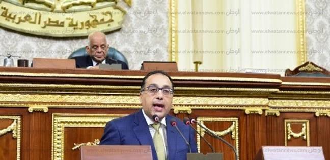 200 موظف بجهاز تنمية سيناء يستغيثون برئيس الوزراء بعد إنهاء تعاقدهم