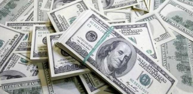 """عثر """"كيربي"""" على 43 ألف دولار"""