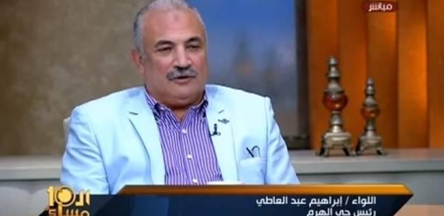 رئيس حي الهرم يستأنف على تجديد حبسه بتهمة الرشوة