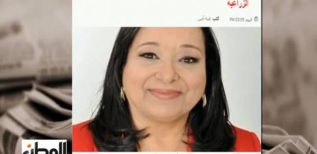 """القرموطي يستعرض خبر """"الوطن"""" عن طلبات أنيسة حسون من وزارة الزراعة"""