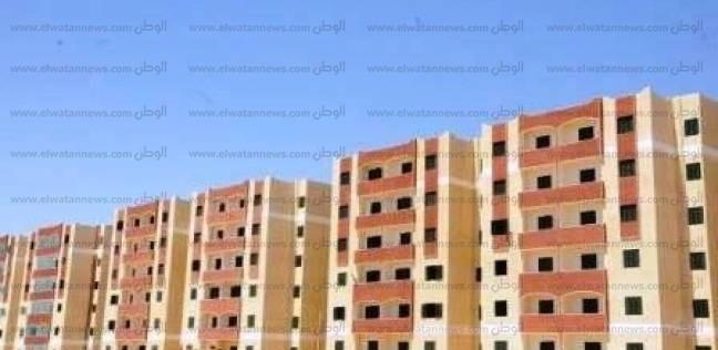 بريد الوطن  شقة تحت بند الأرامل يا وزير الإسكان