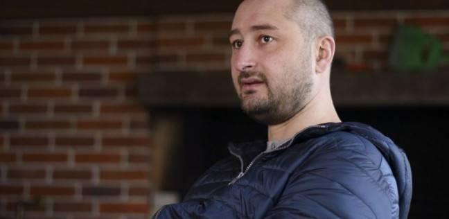 كييف تتهم أجهزة الأمن الروسية بإصدار الأمر بقتل الصحفي الروسي