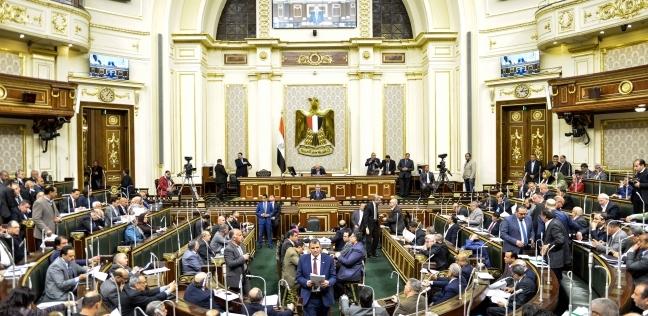 """""""النواب"""" يوافق على الترخيص لوزير البترول لاستغلال الفوسفات في أبوطرطور"""