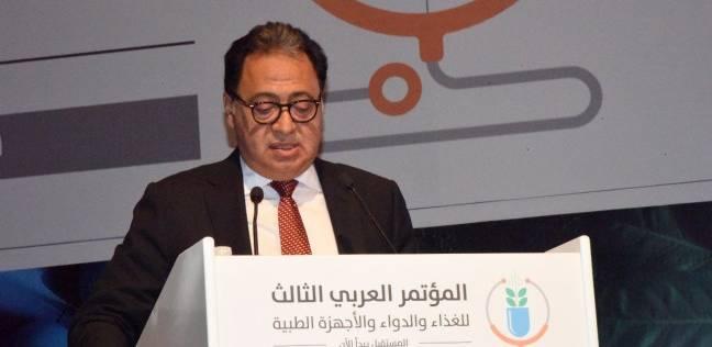 «إسماعيل»: لجنة لتحديد احتياجات التأمين الصحى بـ«معايير جودة قياسية»