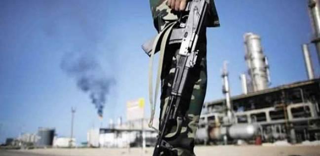 ليبيا: نسعى لتنويع مصادر الدخل القومي لتقليل الاعتماد على النفط