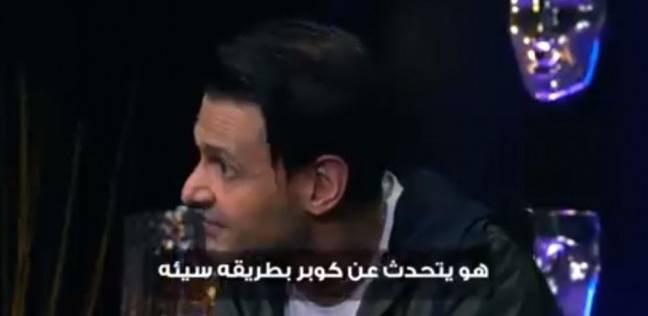 بالفيديو| رامز جلال يقدم عبد الناصر زيدان بطريقة كوميدية