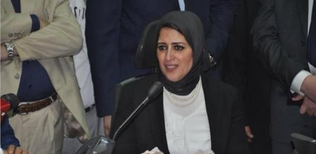 وزيرة الصحة: «قوائم الانتظار» انتهت من إجراء 93 ألف عملية جراحية