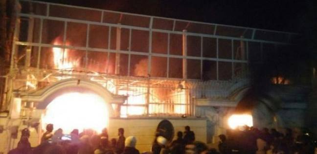 محكمة إيرانية تصدر حكما ببراءة المتهمين باقتحام سفارة السعودية في طهران