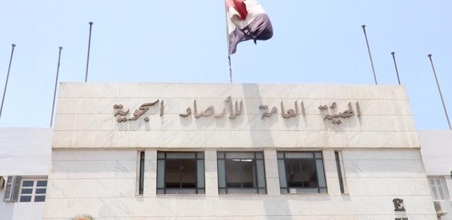 مصر   الأرصاد: طقس الثلاثاء حار رطب على الوجه البحري والقاهرة