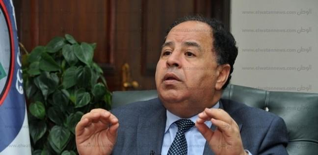 صرح وزير المالية: زيادة الاستثمارات لـ 27.4 مليار جنيه في الربع الأول 2018/2019