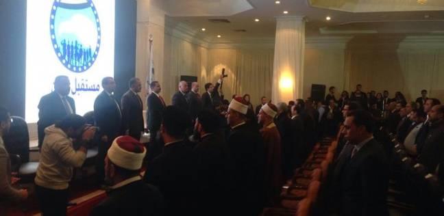 """مناقشة مشكلات مركز ناصر في اجتماع """"مستقبل وطن"""" في بني سويف"""