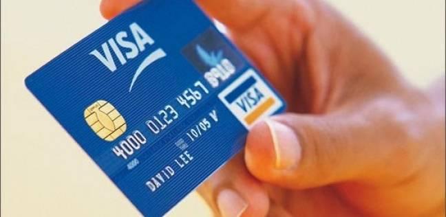 «فيزا» ترصد 20 مليون دولار لتوفير الخدمات المالية للمرأة