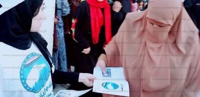 حزب مستقبل وطن بمطروح يقدم الهدايا والألعاب للمواطنين بساحات الصلاة