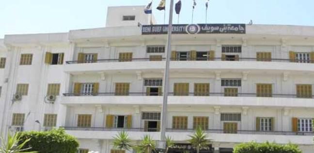 """ضبط 32 حالة غش في امتحانات """"الآداب"""" و""""الإعلام"""" بجامعة بني سويف"""