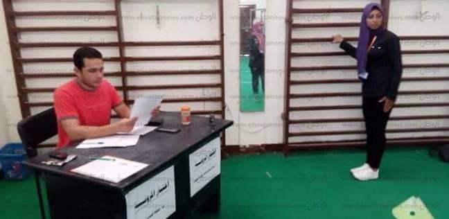 بدء اختبارات القبول بكلية التربية الرياضية في جامعة قناة السويس