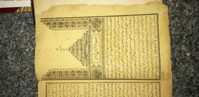 إحباط محاولة تهريب مخطوطات نادرة إلى الإمارات