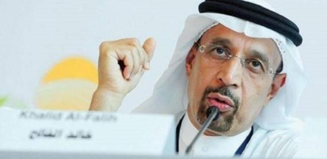 """وزير الطاقة السعودي: هناك احتمال لتأجيل طرح """"أرامكو"""" بعد 2019"""