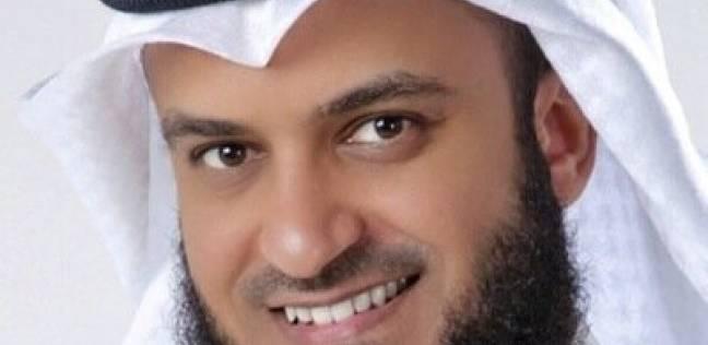 """مشاري راشد ممازحا المصريين: """"عزّز ثقتك بنفسك زي الخليل كوميدي"""""""