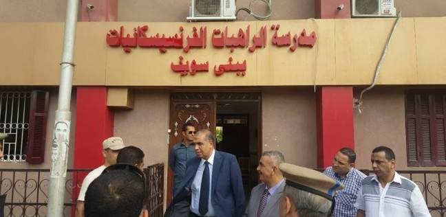 بالصور  مدير أمن بني سويف يتفقد تأمين المدارس في أول ايام العام الدراسي