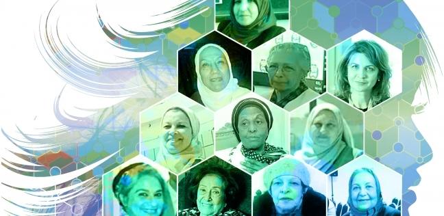 «الوطن» تطرق أبواب قلوبهن وعقولهن: رأيت فى مصر إحدى عشرة «عالمة نابغة»