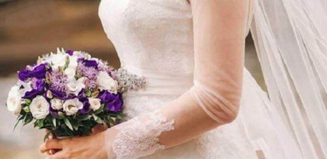 عروسة - صورة أرشيفية