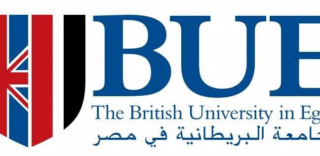 بمشاركة 25 دولة.. الجامعة البريطانية تنظم اليوم العالمي للثقافات