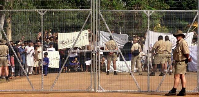 2000 حادثة اعتداء جنسي بمركز احتجاز لاجئين في أستراليا