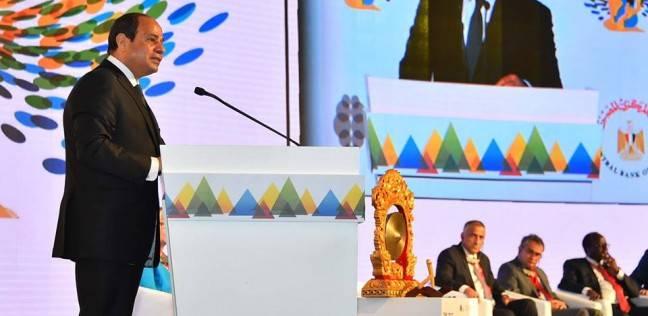 منظمة «بان أفريكان العالمية» تقلد الرئيس عبد الفتاح السيسي وسام فارس