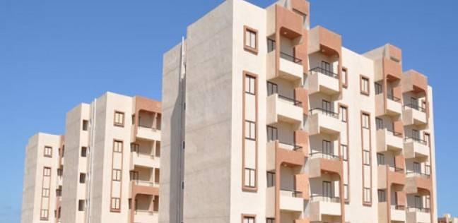 أي خدمة   شروط وتفاصيل الحصول على 106 وحدات سكنية لمنخفضي الدخل بالأقصر