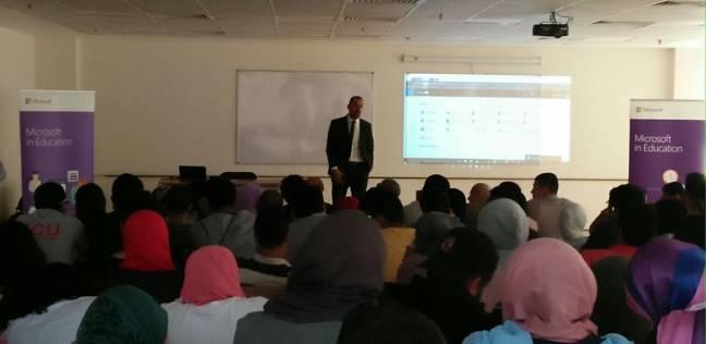 """الجامعة المصرية الصينية تنظم ندوة """"ميكروسوفت"""" لتطوير مهارات الطلاب"""