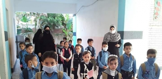 الأطفال في أول يوم مدرسى