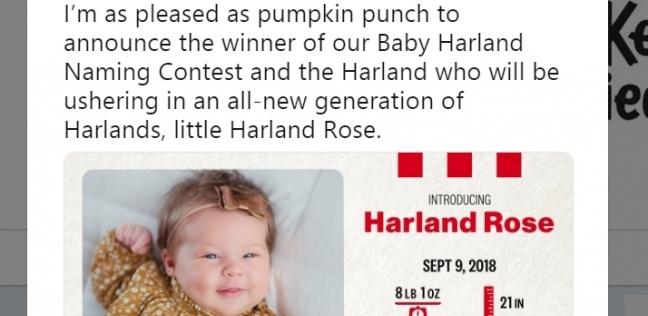 الطفلة هارلاند
