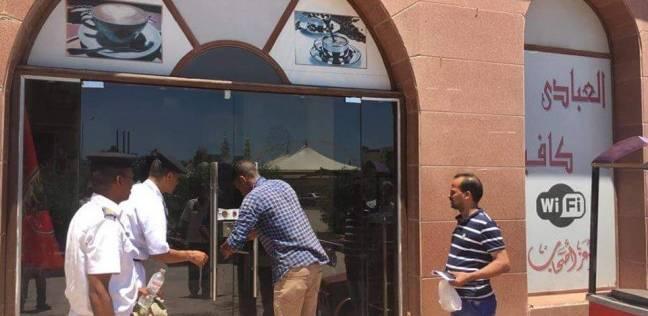 إغلاق 4 مخابز سياحية لمخالفتها شروط التراخيص في الغردقة