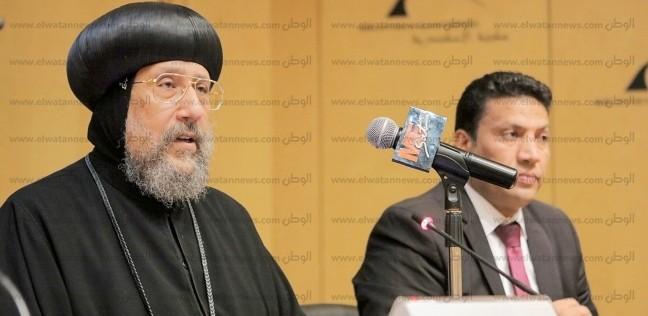 مكتبة الإسكندرية تناقش وثيقة الأخوة الإنسانية بين الأزهر والفاتيكان