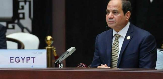 تعرَّف على أهم مشاركات مصر الاقتصادية في المحافل الدولية