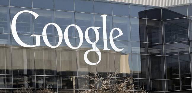 """""""جوجل"""" تعمل على جلب الواقع المعزز إلى متصفحها """"كروم"""""""