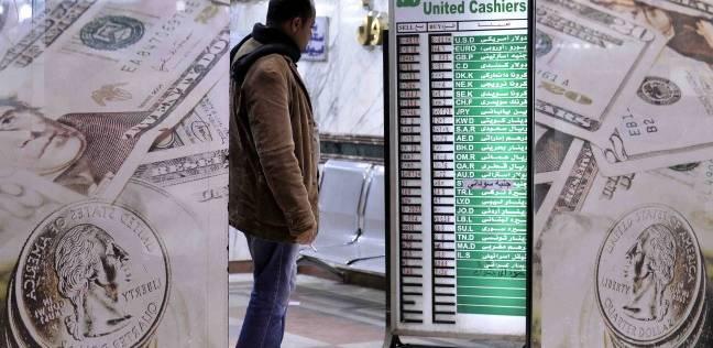 استبيان اقتصادي: الشركات الكبرى أكثر تفاؤلا بالاقتصاد المصري من المتوسطة