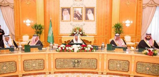 """""""الوزراء السعودي"""" يجدد ضرورة التزام قطر بمطالب الدول الأربع كاملة"""