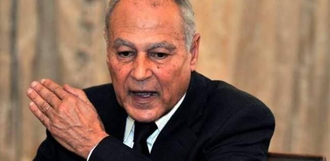 أحمد أبو الغيط: الجامعة العربية أخطأت بتعليق عضوية سوريا