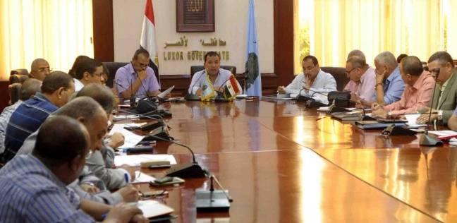المجلس التنفيذي بالأقصر يطالب المؤسسات الحكومية بترشيد الاستهلاك